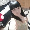 Юлиана, 28, г.Астрахань