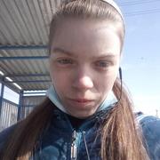 Елена 23 Новосибирск