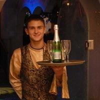 Максим, 29 лет, Рыбы, Москва