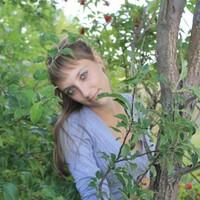 Елена, 29 лет, Скорпион, Пенза