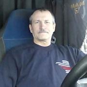 Yuriy 58 лет (Телец) Армавир