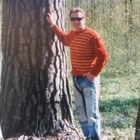 сергей, 32 года, Стрелец, Киев