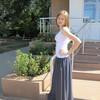 Наталья, 32, г.Тараклия