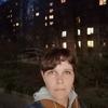 Елена, 34, г.Таганрог