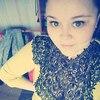 Оксана Чистякова, 22, г.Пермь