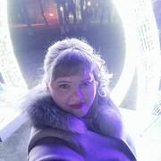 Анастасия 29 Ейск
