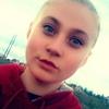 Катя, 16, г.Ровно