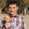 Сергей, 32, г.Вольск