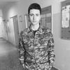 Chiko, 19, г.Ереван