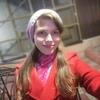 Екатерина, 21, г.Рязань