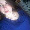 Екатерина, 17, г.Днепр