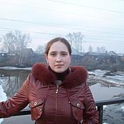 Людмила, 22, г.Лесосибирск