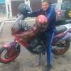 Roman, 36, Krasnokamensk