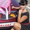 Янина, 25, г.Александровка