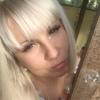 Марина, 33, г.Зеленодольск