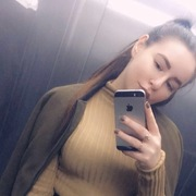 Валерия 22 Екатеринбург