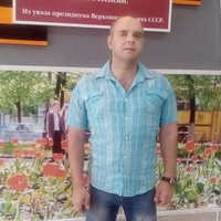 Максим, 42 года, Водолей, Великие Луки