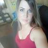Олеся, 28, г.Новосибирск