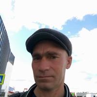 Константин, 44 года, Телец, Екатеринбург