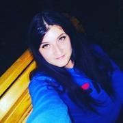 Диана, 24, г.Константиновск