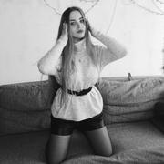 Angie, 23, г.Стерлитамак