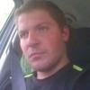 Artem Lion, 24, г.Lignica