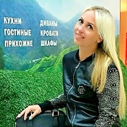 Ольга 33 года (Скорпион) Санкт-Петербург