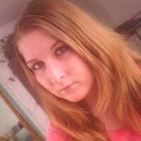 Кристина, 20 лет, Весы, Тюмень