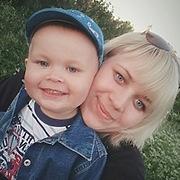 Юлия, 26, г.Елец