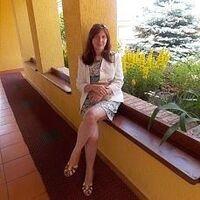 Ирина, 60 лет, Весы, Кривой Рог