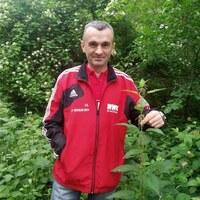 Іван, 43 роки, Овен, Івано-Франково