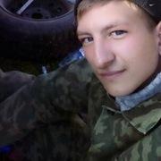 Дмитрий, 23, г.Верхнеуральск