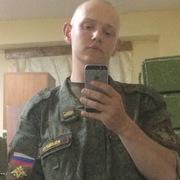 Андрей 21 Шадринск