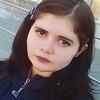 Карина, 18, г.Курган