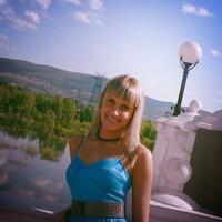 Мисс, 38 лет, Дева, Омск