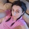Анастасия, 33, г.Могилёв