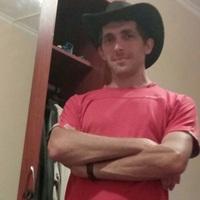 Александр, 35 лет, Лев, Хабаровск
