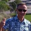 Marek, 45, г.PiÅ'a