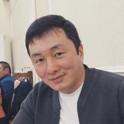 Удалился 33 Бишкек