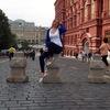 Евгения, 33, г.Москва