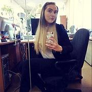 Елена, 28, г.Новоуральск