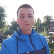 Дмитрий 22 Галич