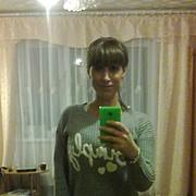 Альбина, 28, г.Верхняя Пышма