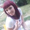 Мария, 24, г.Северск