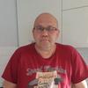 Эдуард, 48, г.Архангельск