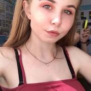 Диана, 19, г.Речица