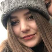 Ира, 17, г.Сургут