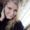 Татьяна, 25, г.Лобня
