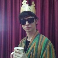 Александр, 21 год, Близнецы, Новосибирск