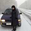 Марина, 47, г.Белоусовка